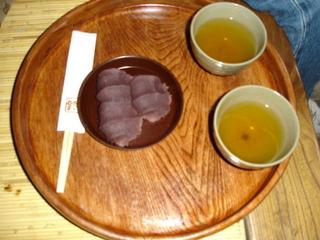 伊勢神宮のおかげ横丁で食べた赤福